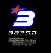 Заряд C 300
